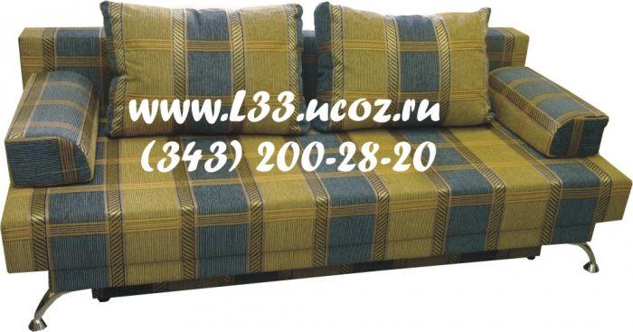 Дешевый диван