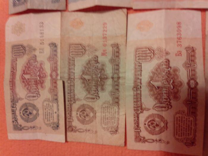 Денежные знаки ссср 1961 1991 монеты серебро георгий победоносец