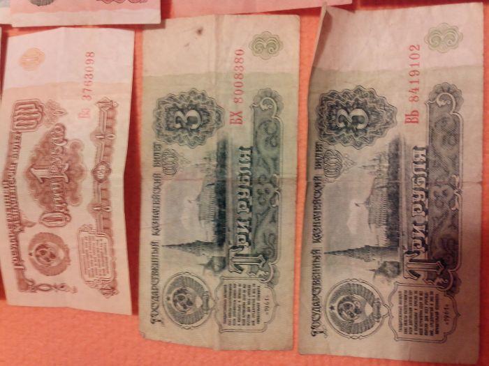 Денежные знаки ссср 1961 1991 1000 злотых 1982 года цена бумажный стоимость