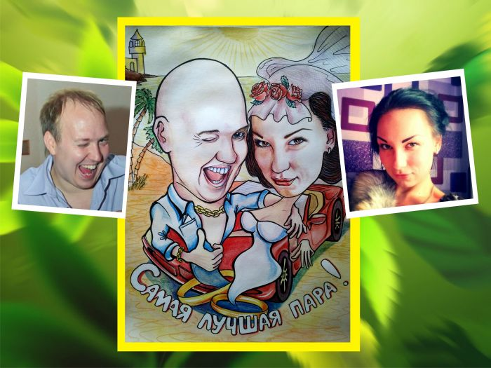 Шуточный рисунок - шарж по фото для ваших близких Объявление в разделе Всё для дома на Урале в Екатеринбурге \ Искусство и колле