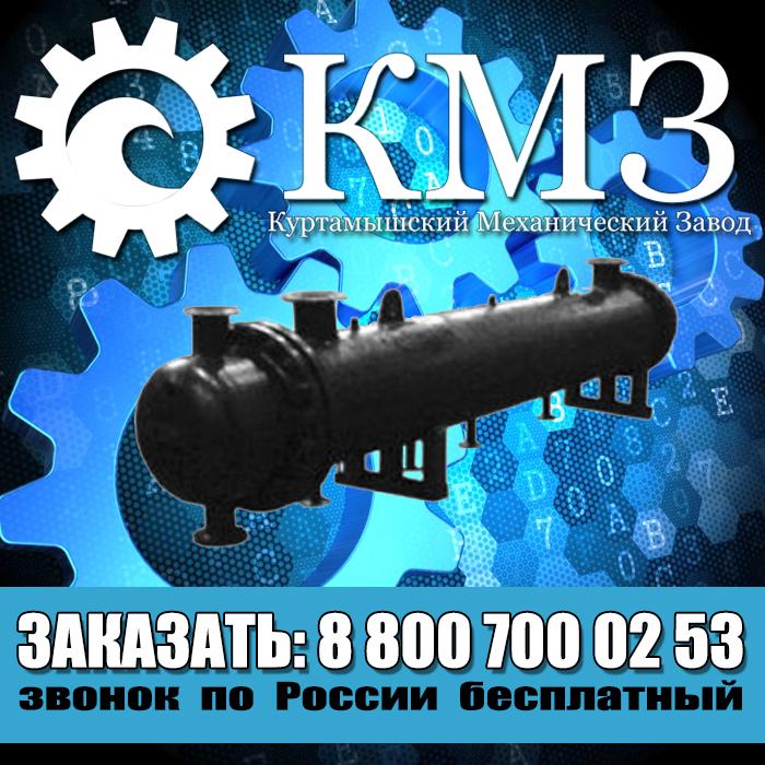 Мвн 1437-05 теплообменник теплообменник на маз